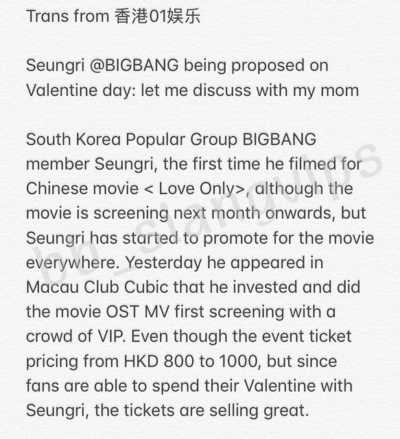 BIGBANG via bb_siangvips - 2018-02-16 (details see below)