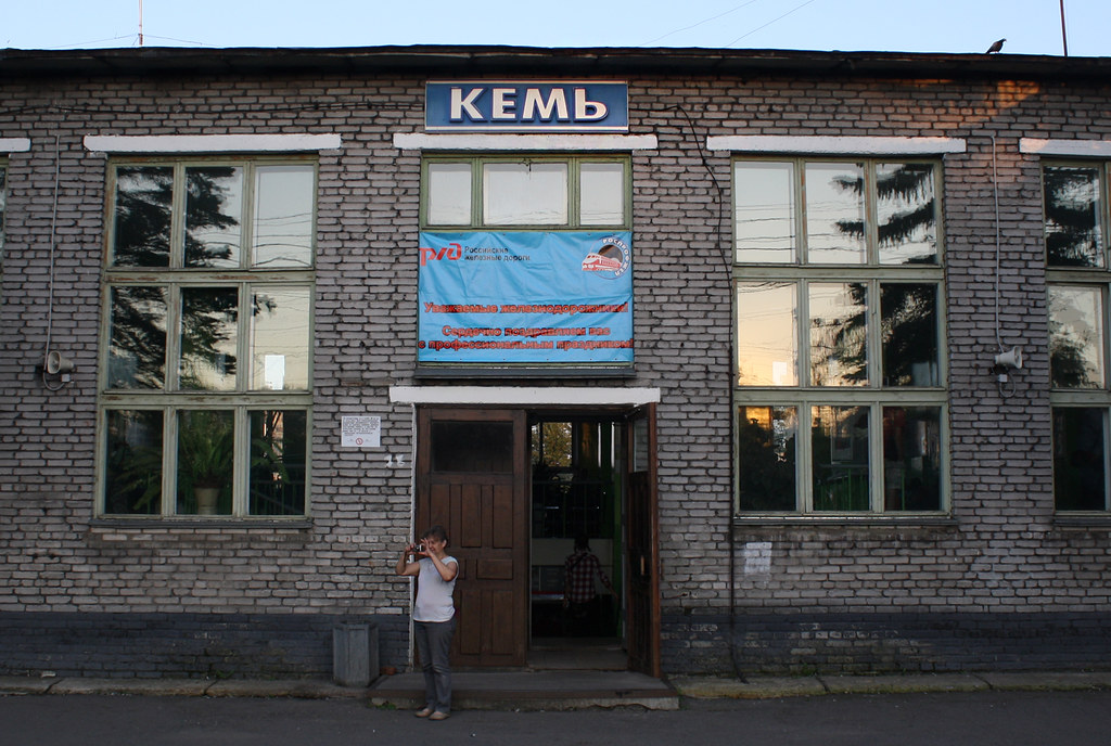 Kem-3