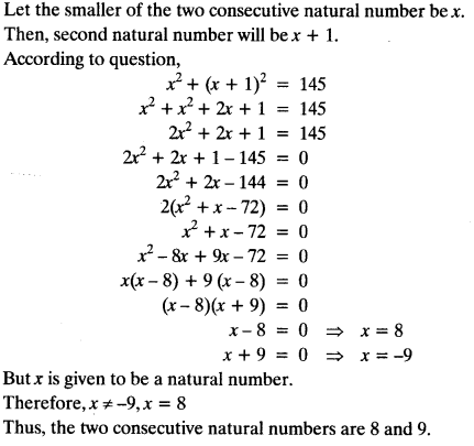 Quadratic Equations Chapter Wise Important Questions Class 10 Mathematics 122