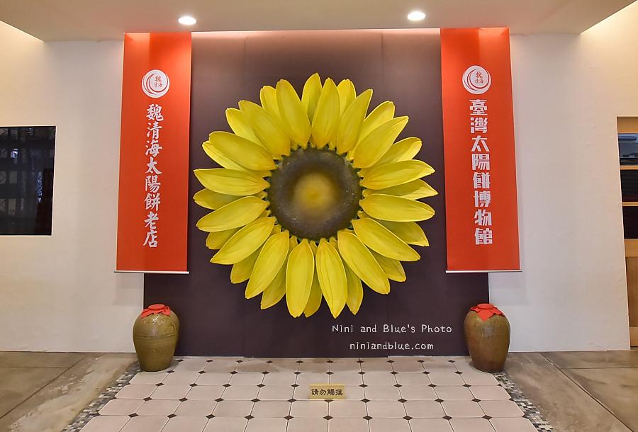 太陽餅博物館 台中火車站 景點06