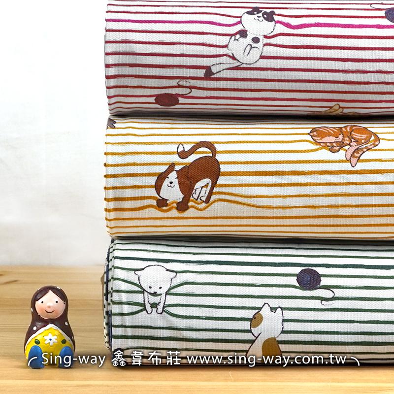 條紋可愛貓 淘氣小貓咪 寵物貓 喵喵 CAT 毛線 手工藝DIy拼布布料 CF550635