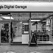 Digital Garage - no sign of the digital bikes or car though. by Scphoto_uk
