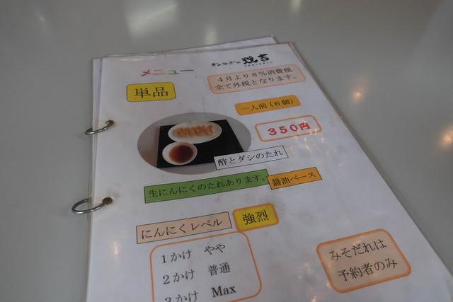 20180128_八ヶ岳(赤岳)_0341.jpg