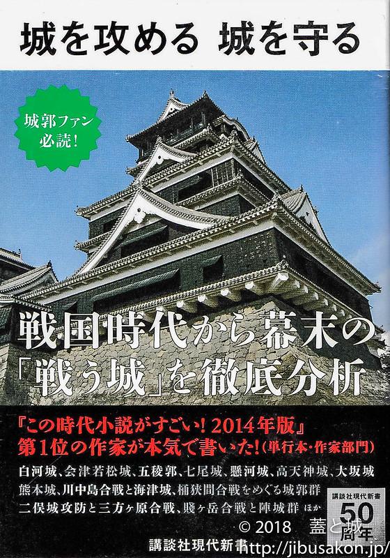 shirosemerumamoru_itojun