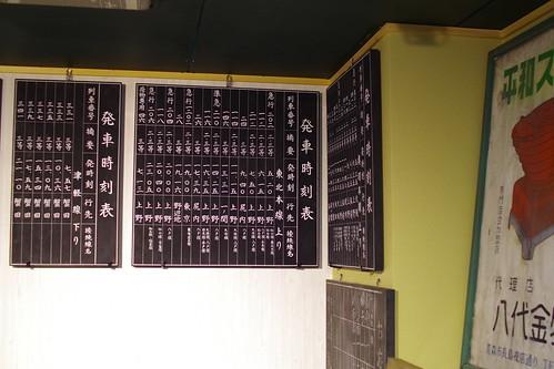 IMGP9975