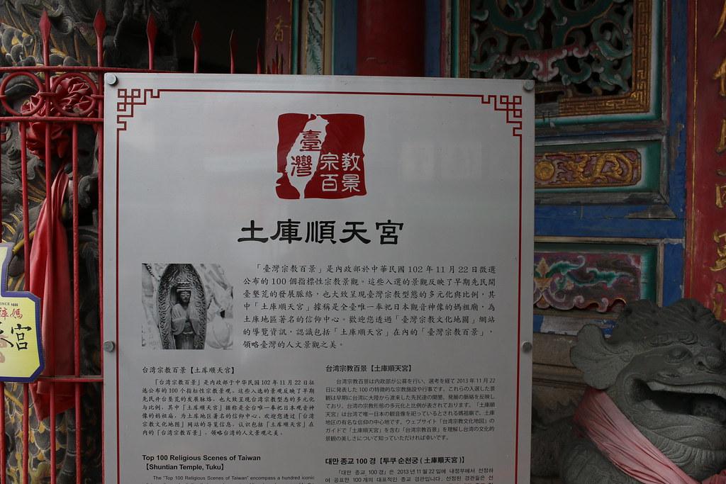 土庫老街 (3)