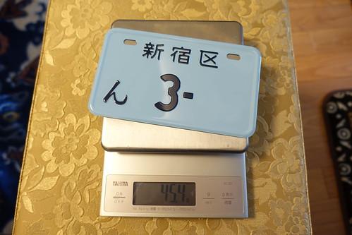 number plate N