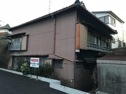 三谷歓楽荘
