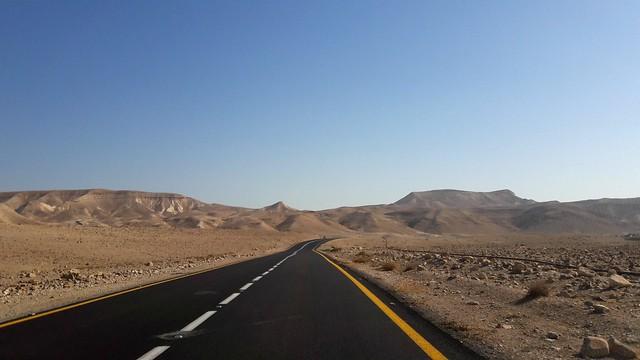 Judaean Desert