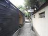 Photo:神楽坂の石畳 By cyberwonk