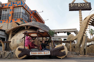 Ayia Napa Bedrock cafe