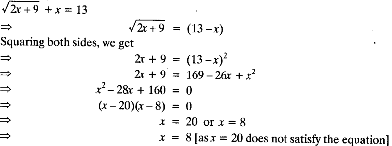 Quadratic Equations Chapter Wise Important Questions Class 10 Mathematics 3a