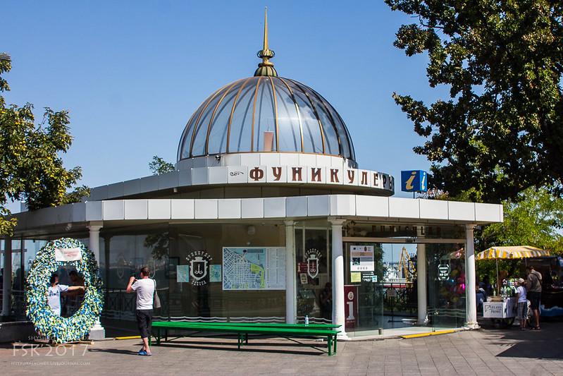 Odesa_lito_17-147