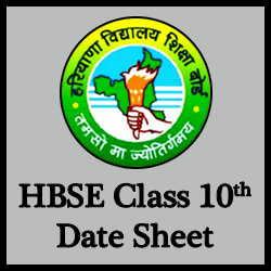 haryana board class 10 date sheet