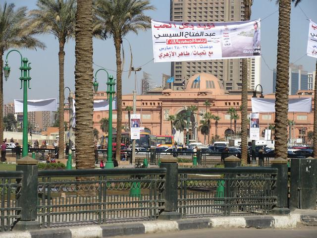 Tahrir-09, Canon POWERSHOT ELPH 350 HS