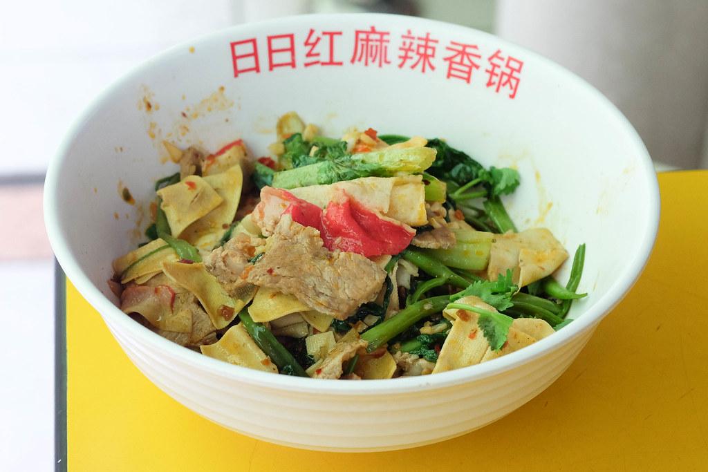 ri ri hong