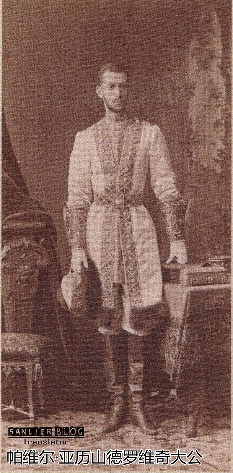 1893年化装舞会04