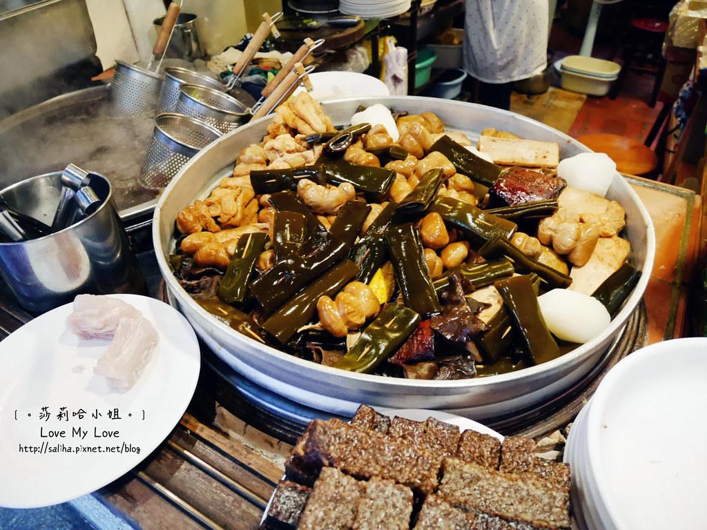 新北一日遊景點推薦三峽老街小吃 (25)