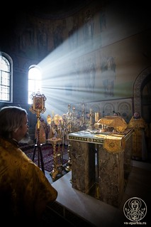 Память святителя Никиты 1250