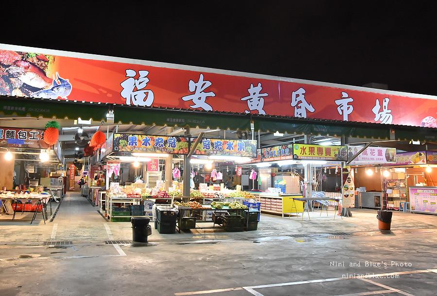 五饌.沙鹿福安黃昏市場18