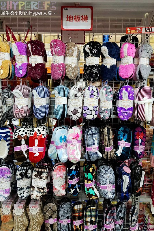 WOBO 襪寶棉織用品暢貨中心 (44)