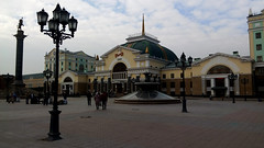 Estación de tren de Krasnoyarsk