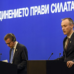 Informal Meeting of Ministers Responsible for Competitiveness (Research): Press conference
