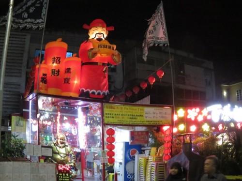 chieunamdao01