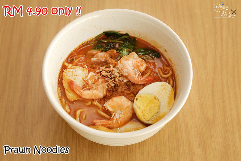 promo yellow spoon prawn noodles