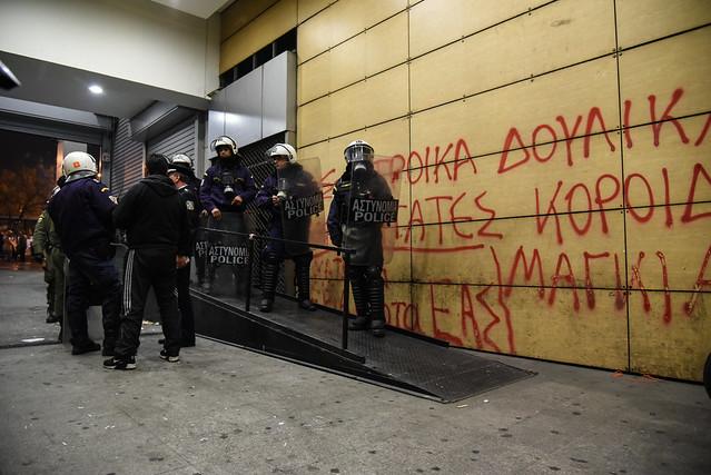 GREECE-POLITICS