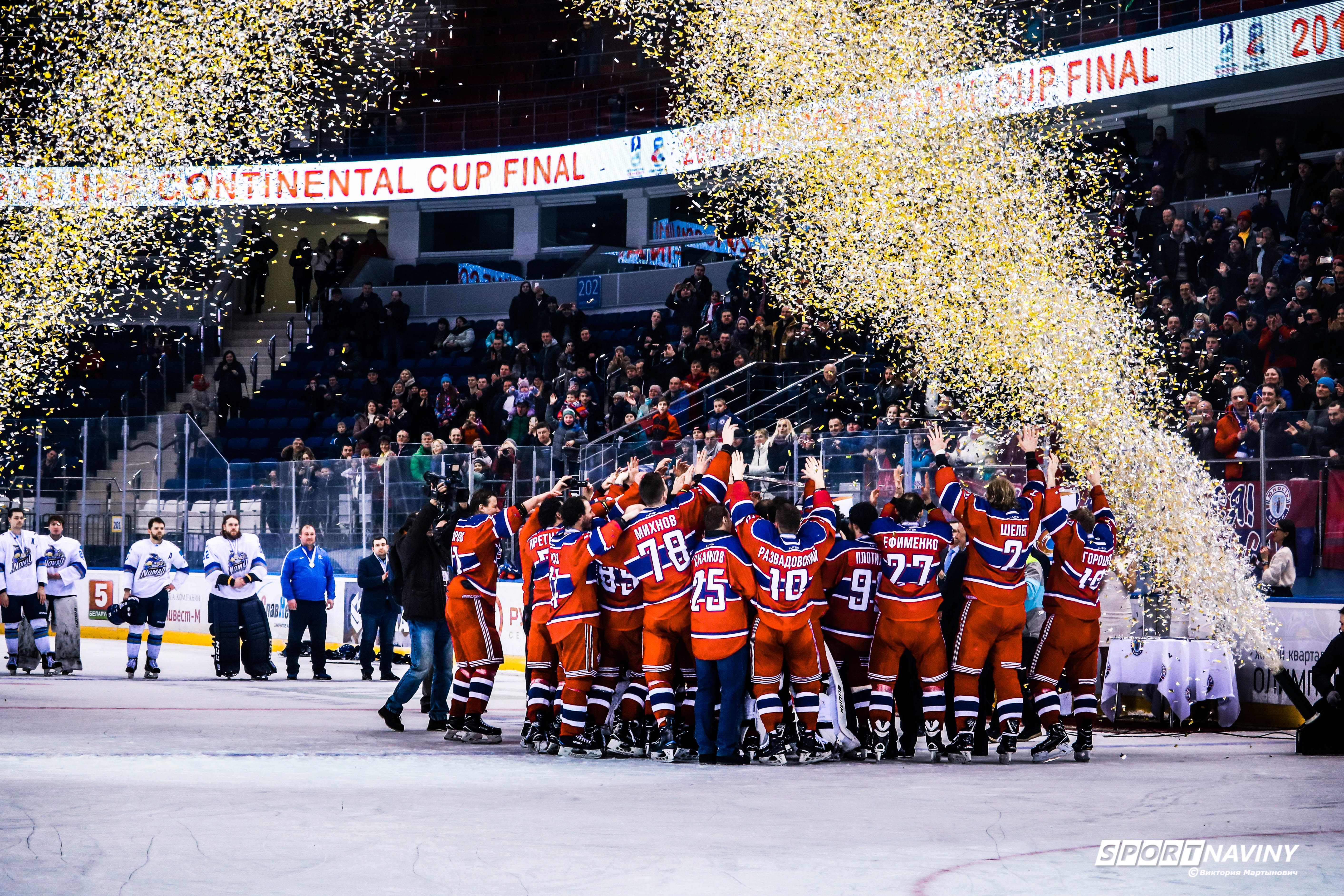 Continental Cup. HC Yunost - HC Nomad.14/01/2018