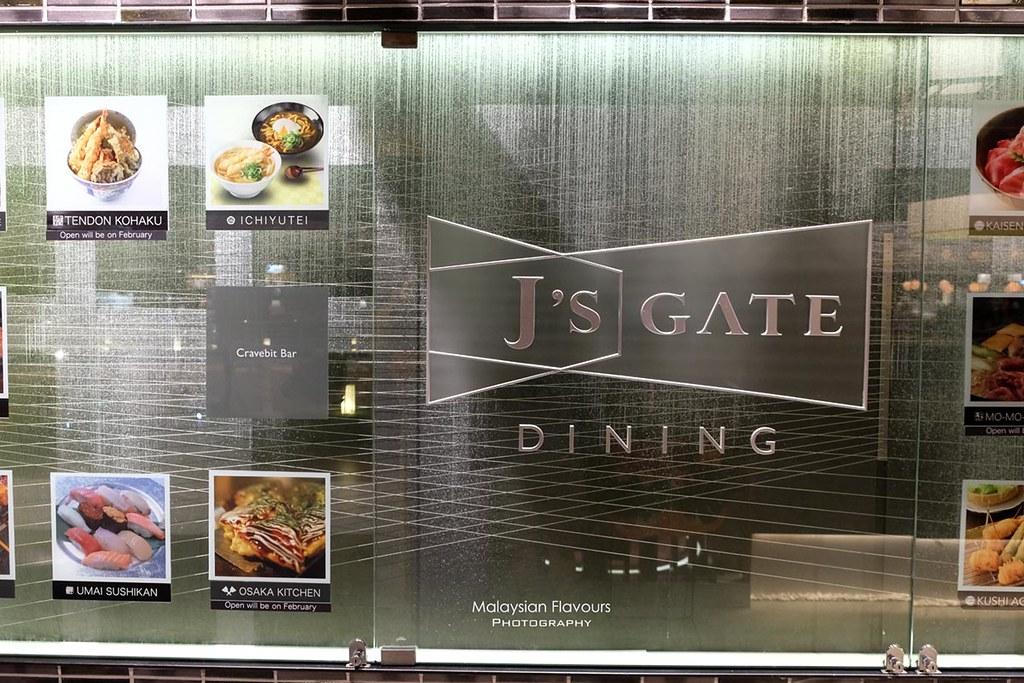 J's Gate Dining Lot 10 Kuala Lumpur