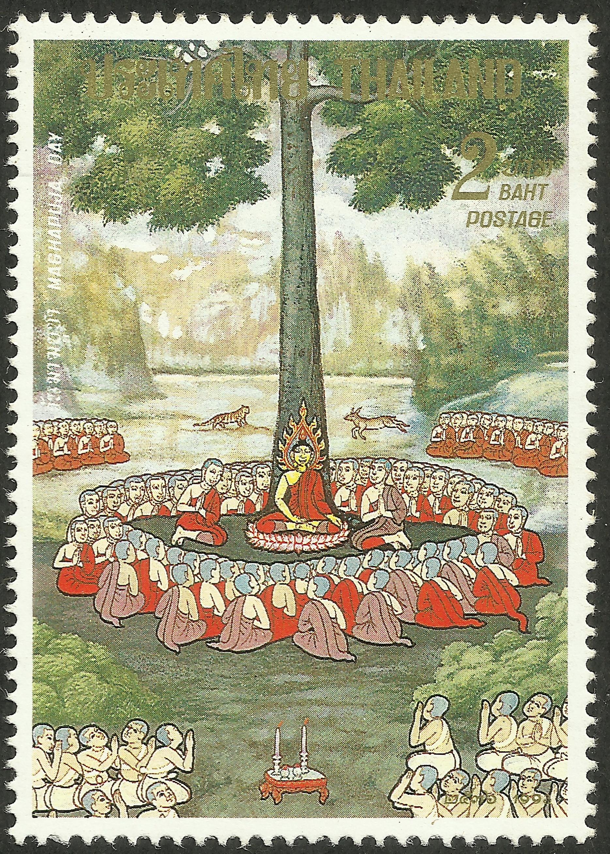 Thailand - Scott #1523 (1993)