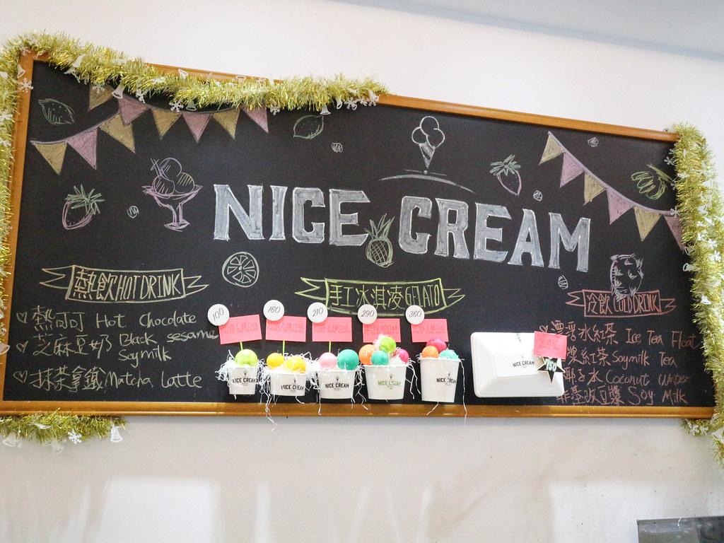nice cream (14)