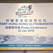 2018-01-25 Rotary HK Ultramarathon Press Conference
