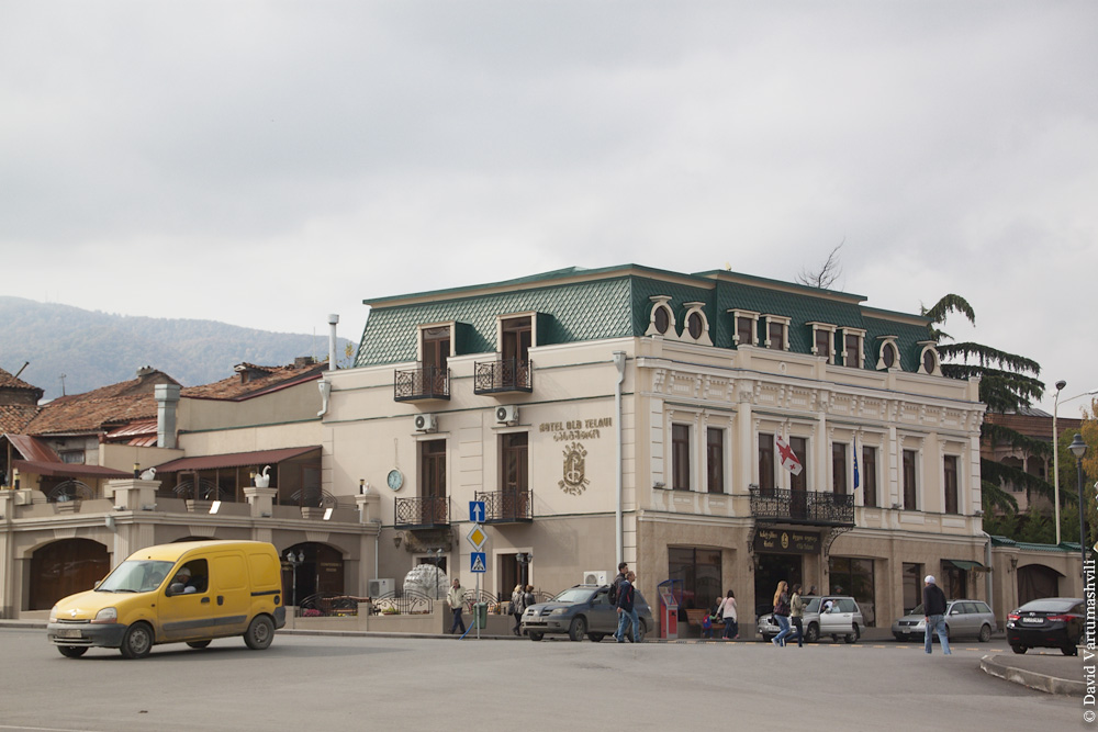 Georgia, Telavi / Грузия, Телави