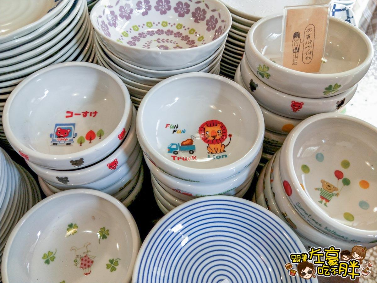 台南鹿早餐具小店-34