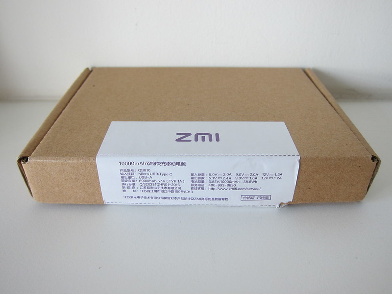 Xiaomi ZMI QB810 10,000mAh Power Bank - Outer Box