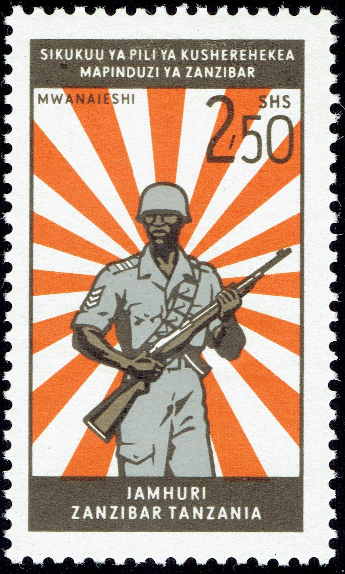 Zanzibar and Tanzania - Scott #330 (1965)