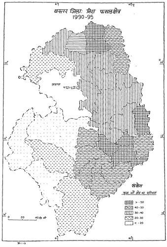 बस्तर जिला निरा फसल क्षेत्र