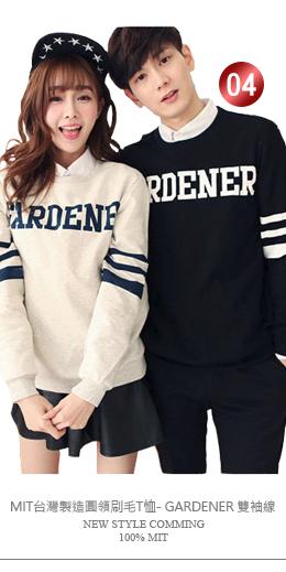 【YS0517】GARDENER 雙袖線