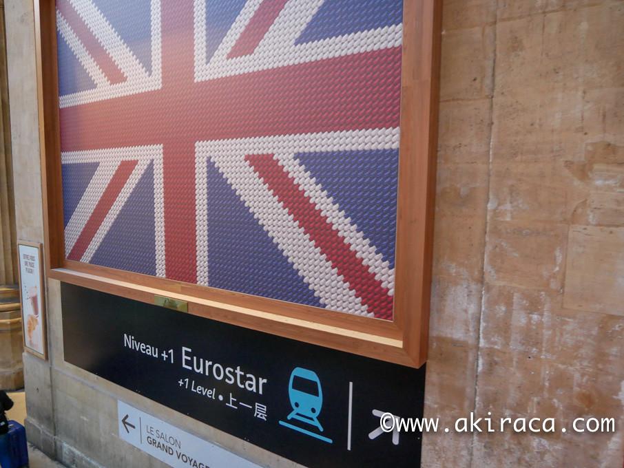 eurostar2-2