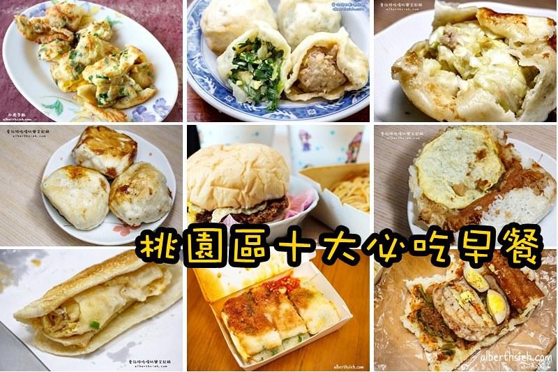 2018桃園十大必吃推薦火鍋(在地社團團友票選)