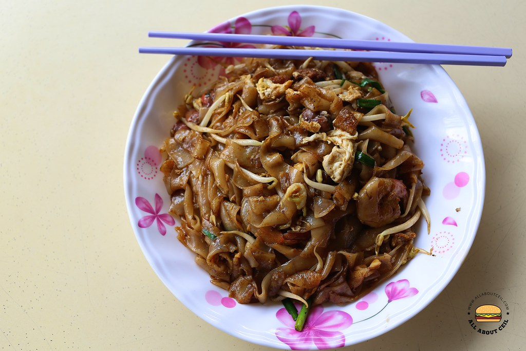 All About Ceil Tong Ji  E  C E Ae B Penang Fried Kway Teow At Jurong West