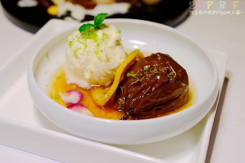 垚湌廳Yao' Restaurant (25)