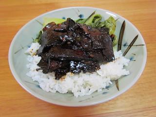 Bulgogi-Style Tofu