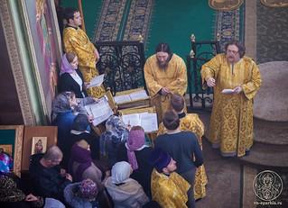 Иверский монастырь 570