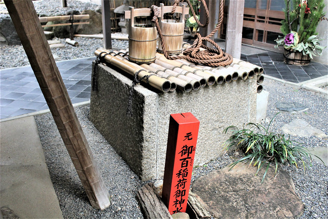 westinmiyako-kyoto062