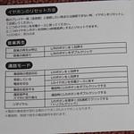 ZNT Air Fits 完全ワイヤレスイヤホン 開封レビュー (12)