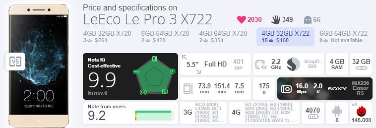 LeEco Le Pro3 Elite レビュー (10)